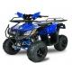 Quad Hummer RG 125cc - FULL Bleu (Marche arrière)