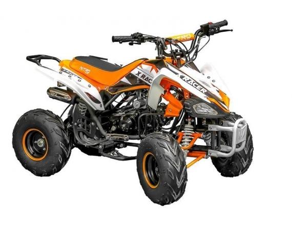 Quad X Race 125cc - Orange (Marche arrière)